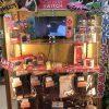 ★12/11★本日のゲームハード在庫状況のお知らせ(●´ω`●)PS4・SWITCH・3DSLL・ニンテンドークラシックミニシリーズなどなど★