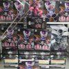3/9★アミューズ★新入荷景品のお知らせです!★★ドラゴンボールZ BANPRESTO WORLD FIGURE COLOSSEUM 造形天下一武道会 其之三(全2種)★