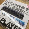 6/2 こんなの買い取りました♬■DVDプレイヤー|3DSソフト 12歳。|ハッピープライスセレクションクマ・トモ|iPhone|名探偵コナンDVD|テニスの王子様DVD■