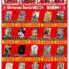 【買取告知】美少女フィギュア・ワンピース・ドラゴンボール・PS4ソフト・スイッチソフト高価買取中!!!