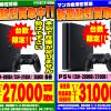 7/11 ■ゲーム買取価格更新しました!■新型PS4本体・任天堂switch・周辺機器・ソフトなど買取強化中!■