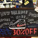 ■8月31日迄■スニーカー・ブーツ30%OFFセール開催中!!!■NB・アディダス・コンバース・レッドウィング・ナイキなどなどお買い得!■