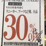 【8月31日迄】◆セール対象外を除くスニーカー・ブーツなど靴全品30%OFFのSUMMER SALE開催中!!!◆