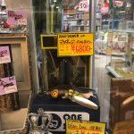 1/23★釣具コーナー、オススメ商品!【SHIMANO スコーピオンBFS】【RAID JAPAN デカダッジ ゴーストダズラー】☆